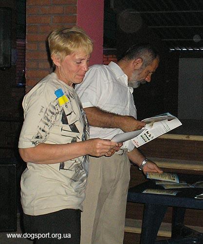 Нагородження учасників семінару