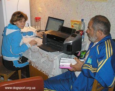 Підготовка стартових протоколів