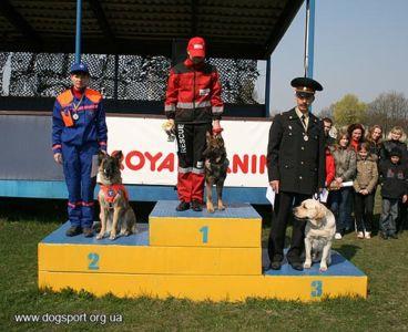 Міжнародний День собак-рятувальників 26.04.2009 (фото)