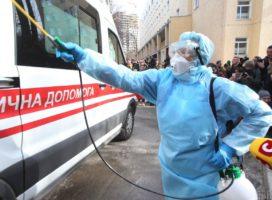 В Україні оголошено загальнонаціональний карантин
